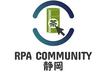 【増席】RPA勉強&LT会!RPALT 静岡 vol.01