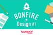 Bonfire Design #1