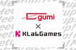 『KLab×gumi×TACSYSTEM』ソーシャルゲームサウンドMeetup! vol.2