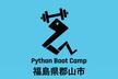Python Boot Camp in 福島県郡山市 懇親会