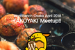 WordBench Osaka April 2018 TAKOYAKI Meetup!!