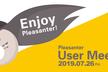 Pleasanter UserMeetup #2 夏だ! ビールだ! プリザンターのお祭りだ!(仮)