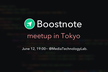 Boostnote Meetup Vol.3