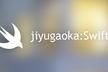 jiyugaoka:Swift? #0