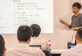GCP トレーニング Fundamentals:Core Infrastructure