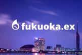 fukuoka.ex(福岡Elixir会)第1期を振り返る