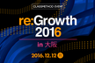 CM re:Growth 2016 OSAKA【re:Invent 復習SP】 #cmdevio