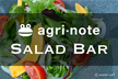 AgriNote Salad Bar #1