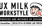 UX MILK Workstyle 04