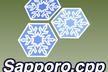 札幌C++勉強会 #9