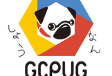 GCPUG Shonan vol.21 feat.2周年記念