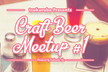 tsukuruba Craft Beer Meetup #1