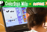 第23回 CoderDojo Mito with Scratch Day 2018