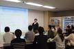 【無料セミナー】はじめてのHTML5入門講座