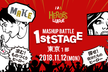 Mashup Battle 1stSTAGE in 東京一部 #MA_2018