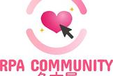 RPACommunity 名古屋女子部♡vol.2♡(女性限定)