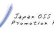 Japan OSS Promotion Forum 2016
