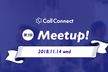 CallConnect Meetup vol.3