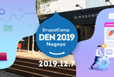 DrupalCamp DEN  2019 Nagoya