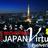 Serverless Meetup Japan Virtual #17