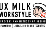 UX MILK Workstyle 03