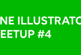 LINE Illustrator Meetup #4
