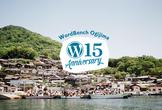 WordBench 男木島 第15回はWordPress 15周年おめでとうの会