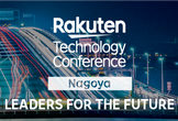 [名古屋] Rakuten Technology Conference 2019