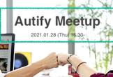 Autify Meetup ~Autify導入・運用実践者にそのノウハウを聞いてみる編~