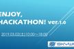 Enjoy,Hackathon! ver.1.0