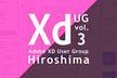 Adobe XD ユーザーグループ広島 vol.3