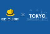 EC-CUBE東京ユーザグループ初心者向け勉強会7月