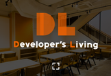 Developer's Living - tvOSアプリ開発 -