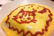 Mishima.syk #4 懇親会
