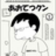 ao_Tetsu