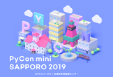 Pycon mini Sarpporo 2019