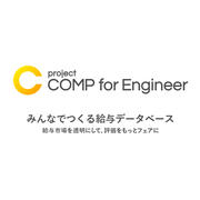 project-COMP