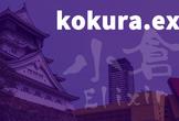 【フルリモート開催】kokura.ex#7:Elixirもくもく会~入門もあるよ(19:00)