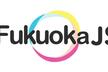 #9 FukuokaJS LTイベント