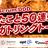 Scala/Scrum/DDD 困ったこと50連発ガトリングトーク!!