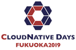 CloudNative Days Fukuoka 2019 Meetup