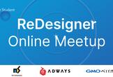 ReDesigner Online Meetup vol.5
