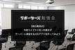 【勉強会】【初心者向け】外部ライブラリを一切使わずサーバーと通信するiOSアプリを作ってみよう