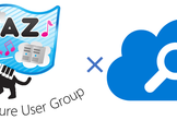 Azure Search Users Meetup and Deep Discussion