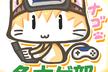 名古屋でVRハッカソンをやるためのUE4 勉強会【1限目:初心者OK!ハンズオン】