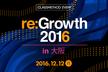 CM re:Growth 2016 OSAKA【re:Invent 復習SP】 #cmdevio