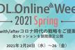 KDL Online Week 2021 Spring
