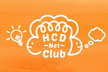HCD-Net Club LIVE! #1