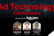 Rakuten Ad Technology Conference vol.01