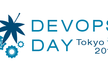 DevOpsDay Tokyo 2013